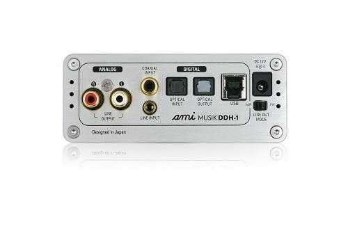 AMI MUSIK DDH-1 Audio Music Interface DAC